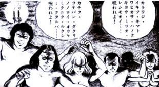TSUNODA-maco3.jpg