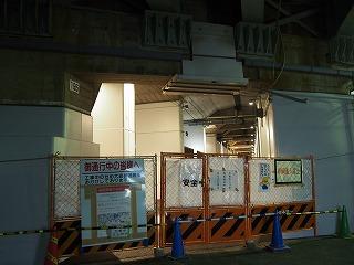 asagaya-anime-street1.jpg