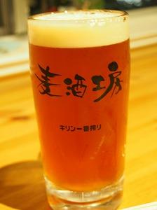 asagaya-beerkobo4.jpg