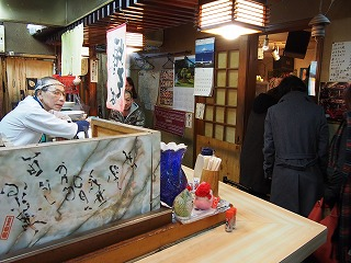 asagaya-daihachi49.jpg