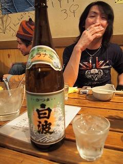 asagaya-daihachi53.jpg