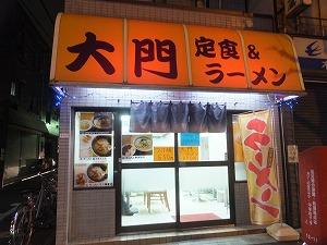 asagaya-daimon5.jpg