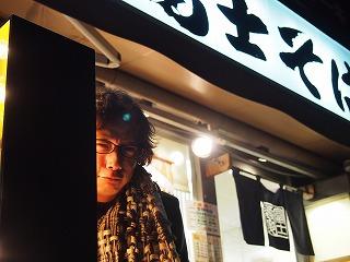 asagaya-fujisoba40.jpg
