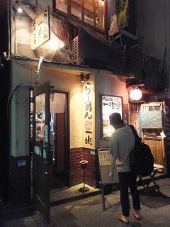 asagaya-iccyo12.jpg