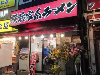 asagaya-ichikakuya2.jpg