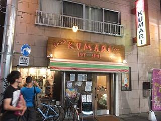 asagaya-kumari8.jpg