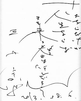 asagaya-kuroneko17.jpg