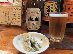 asagaya-mimizuku64.jpg