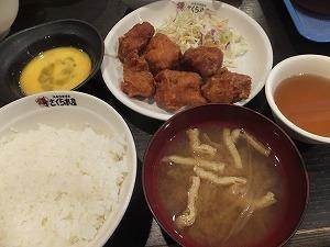 asagaya-sakura-suisan94.jpg