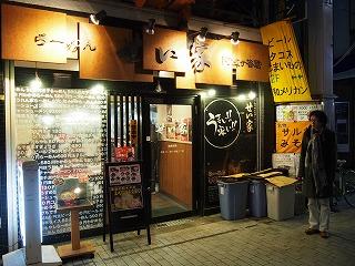 asagaya-seiya72.jpg