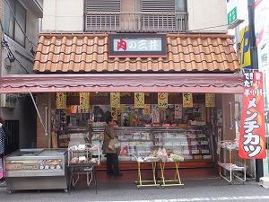 asagaya-street272.jpg