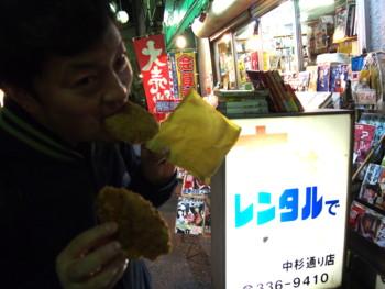 asagaya-street275.jpg