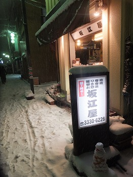 asagaya-street276.jpg