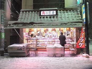 asagaya-street282.jpg