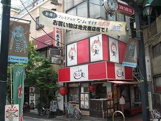 asagaya-street290.jpg