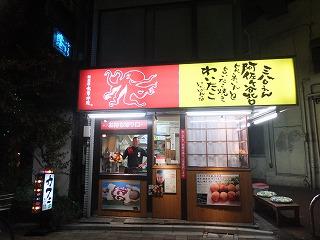 asagaya-street291.jpg