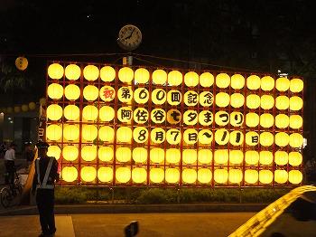 asagaya-tanabata135.jpg