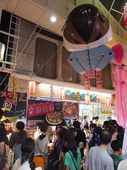 asagaya-tanabata142.jpg
