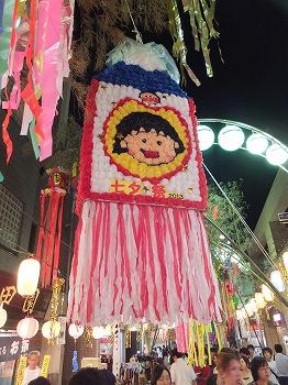 asagaya-tanabata146.jpg