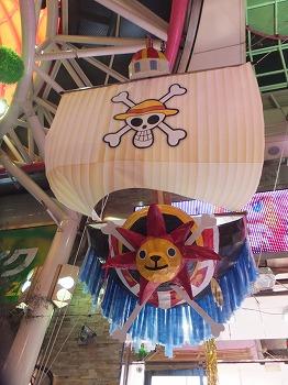asagaya-tanabata147.jpg