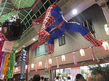 asagaya-tanabata148.jpg