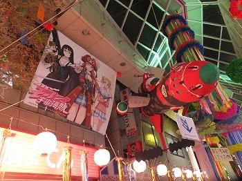 asagaya-tanabata153.jpg