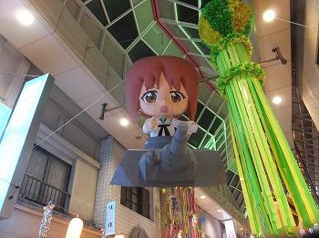 asagaya-tanabata157.jpg