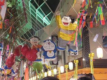 asagaya-tanabata158.jpg