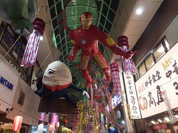 asagaya-tanabata159.jpg