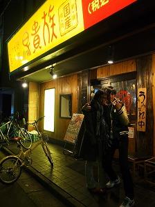 asagaya-torikizoku16.jpg