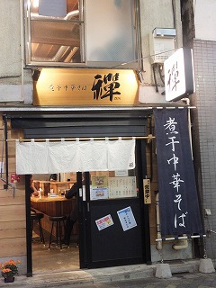 asagaya-zen4.jpg