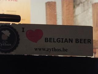 belgique254.jpg