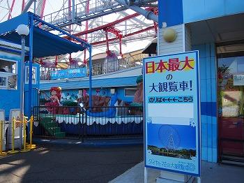 edogawa10.jpg