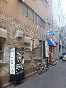 gotanda-akinoumi1.jpg