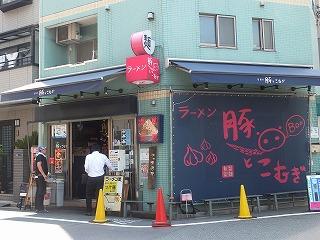 gotanda-butatokomugi1.jpg
