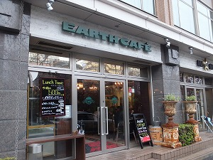gotanda-earth-cafe1.jpg