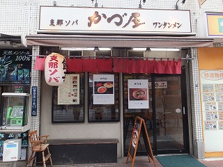 gotanda-kaduya1.jpg