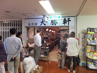 gotanda-taisyoken1.jpg