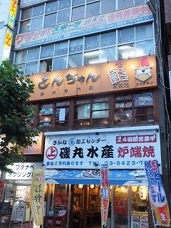 gotanda-ton-chan1.jpg