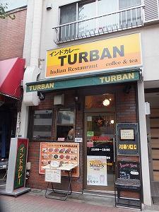 gotanda-turban1.jpg