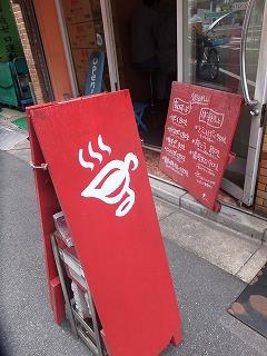 gotanda-udon1.jpg