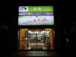 higashimatsuyama1.jpg