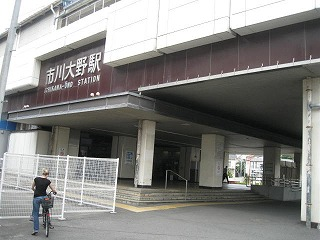 ichikawa1.jpg