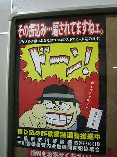 ichikawa24.jpg