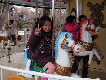 inokashira-zoo100.jpg