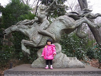 inokashira-zoo104.jpg