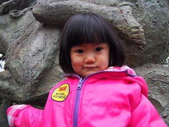 inokashira-zoo105.jpg