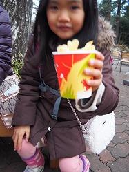 inokashira-zoo106.jpg