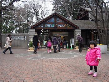 inokashira-zoo72.jpg