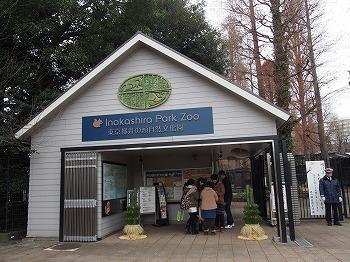inokashira-zoo73.jpg